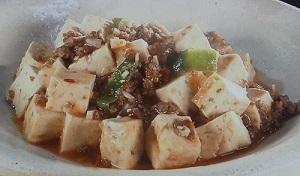 水島弘史の麻婆豆腐