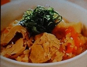 【相葉マナブ】ツナ缶レシピ!トマトとツナの和風炊き込みご飯
