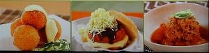 【相葉マナブ】ツナ缶レシピ!ライスコロッケ&大根の炒め煮&アボカドのわさび醤油和え