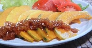 【相葉マナブ】美味しいカボチャの煮物のレシピ!水を使わない!目利きも