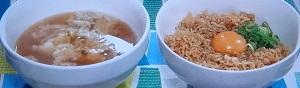 【ソレダメ】チキンラーメンの新しい食べ方!アレンジ法