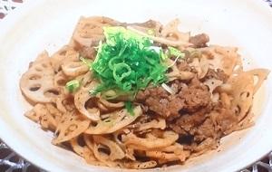 【とんねるず】本田朋子の牛肉とレンコン炒めのレシピ!チャチャッとキッチン