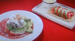 【ピラミッドダービー/料理王】有坂翔太のレシピ!トマトそうめんと和風ピザ