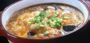 家事ヤロウ:ゆうこりんのなすとツナマヨのグラタンレシピ!キッチン飲み