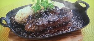 【火曜サプライズ 】和牛100%ハンバーグ「五反田 銭場精肉店 溶岩焼肉」の場所は?ヒロミ、ISSA