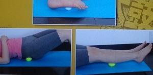 【名医のTHE太鼓判】腰痛改善のトリガーポイント!足の裏、ふくらはぎ、おしり