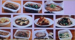 【ヒルナンデス】伝説の家政婦マコさんのレシピ!お弁当の卵オムレツ、ブリ、しょうが焼き