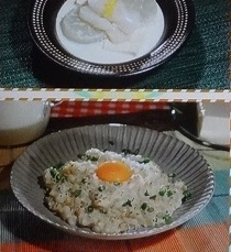 【ヒルナンデス】こと味のレシピ!大根カルボナーラリゾット!3食材クッキング