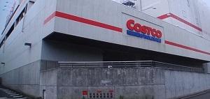 【沸騰ワード】矢田亜希子さんがコストコで購入の商品まとめ!夏の新商品や定番商品