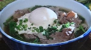 ヒルナンデス:リュウジの松茸風の肉吸いのレシピ!激安グルメ