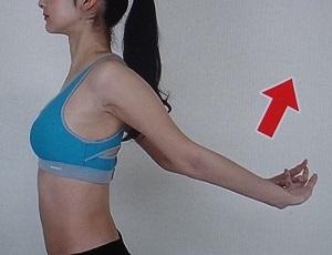 【世界一受けたい授業】鼻づまり改善体操!花粉筋膜ヨガのやり方
