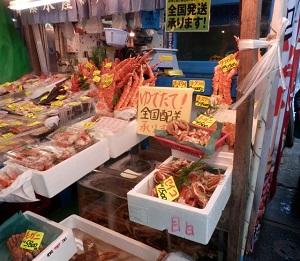 羽田市場 漁師さん応援プロジェクトの通販・お取り寄せ!めざましテレビ