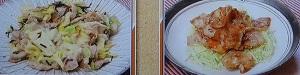 【ヒルナンデス/レシピの女王】豚とキャベツの塩こんチーズのレシピby大本紀子