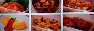 【ヒルナンデス】伝説の家政婦マコさんのチーズin煮込みハンバーグ&フルーツグミのレシピ!