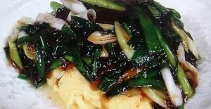 【得する人損する人】ふわとろニラ玉のレシピ!玉子豆腐を使う!五十嵐美幸
