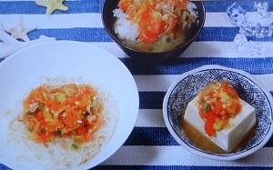 【ヒルナンデス】家政婦マコさんのレシピ!トマトとミョウガの和風ソース!万能だれ