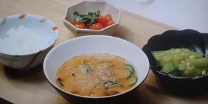 【きじまりゅうたの小腹】冷や汁風スープごはんのレシピ!宮崎の郷土料理