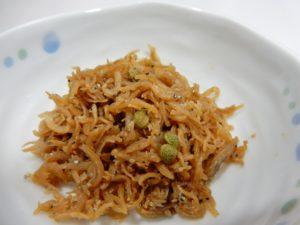青空レストラン:ぴりはりま(若摘み実山椒)のお取り寄せ!兵庫県たつの市