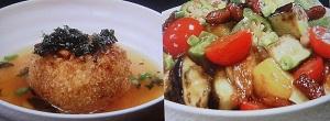 【スッキリ】激辛スープ焼きおにぎりのレシピ!YAMATO!ナゾ食クッキング