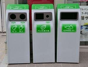10万円でできるかな ゴミ箱:townew のお取り寄せ!全自動で手が汚れない