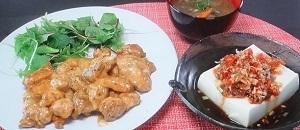 【メレンゲの気持ち】押切もえの照りマヨチキンレシピ!アスリート飯