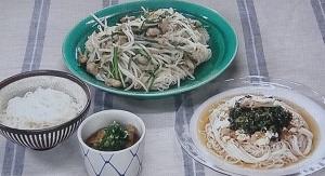 【男子ごはん】カリカリ鶏のチャンプルーのレシピ!栗原心平
