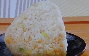 【FNS27時間テレビ】ギャル曽根のごま油おにぎりのレシピ!ホンマでっか