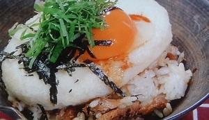土曜はナニする  イケメシ:蘭麻(らんま) 麻布店の絶品ステーキ丼を一ノ瀬颯が紹介!