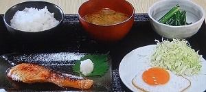 【ホンマでっか】坂上忍の朝食のレシピ!鮭の味噌漬け、ネギサラダ、ミョウガのみそ汁