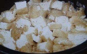 【ケンミンショー】油揚げご飯のレシピ!福井県の炊き込みご飯