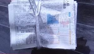 新聞紙を簡単に束ねる方法