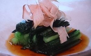 教えてもらう前と後:冷凍小松菜のおひたしのレシピ!西川剛史