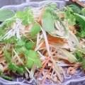 ごぼうのソムタム風サラダ