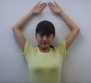 【たけしの家庭の医学】腕上げ体操のやり方!食後血糖値を下げて認知症を防ぐ