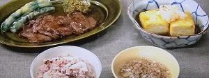【男子ごはん】塩牛タン焼き、ナスの南蛮味噌、きゅうりの白みそ和えのレシピ