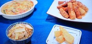【相葉マナブ】たけのこの肉巻きのレシピ!