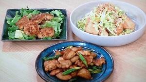 【きょうの料理】揚げ鶏の春野菜サラダのせのレシピ!小林まさみ