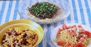 家事ヤロウ:キングの中華レシピまとめ!ふわふわ卵スープほか!永野芽郁