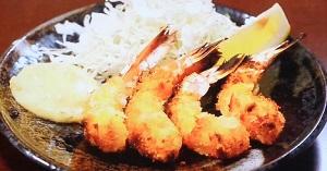 【家事ヤロウ】エビフライのレシピ!魚焼きグリルで簡単料理