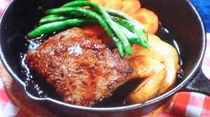 ヒルナンデス:ジューシーハンバーグのレシピ!かりんとうで漬けるだけレシピ!