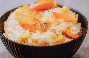 秋鮭コーンの炊き込みご飯