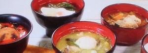 秋のおかず味噌汁のレシピまとめ!手抜きなのにおいしい!桃世真弓:ヒルナンデス