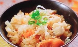 相葉マナブ:味噌炊き込みご飯のレシピ!味噌ナポリタンも