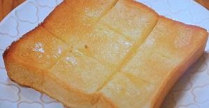 家事ヤロウ:黄金比トーストのレシピ!おうちレシピベスト20