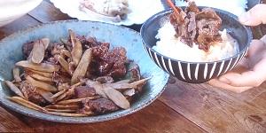 男子ごはん:栗原家の牛ごぼうのレシピ!根菜を美味しく食べよう