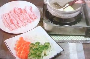 スライス野菜豚しゃぶしゃぶ