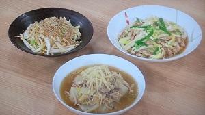 きょうの料理:山本麗子さんの白菜のチンジャオロースーのレシピ!自家製チキンスープも