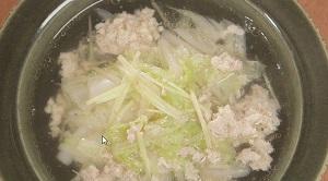 白菜の塩しょうがスープ
