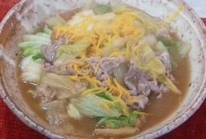 ごごナマ:平野レミさんの白菜の豚トロ煮のレシピ!らいふ