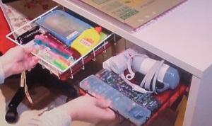 家事ヤロウ:100円グッズで小物収納ボックスの作り方!女子寮のお悩み